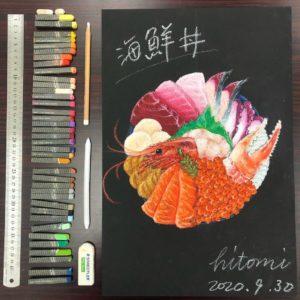 海鮮丼の商品イメージのチョークアート看板